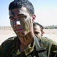 Deceased soldier Liran Banai Photo: Reproduction