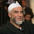 Sheikh Raed Salah Photo: Gil Yohanan