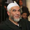 Sheikh Raed Salah Photo: Gil Yohanan