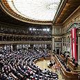 Austrian parliament (archives) Photo: AP
