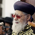 Shas spiritual leader, Rabbi Ovadia Yosef Photo: Gil Yohanan