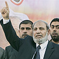 Hamas&#39; al-Zahar Photo: AP