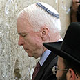 McCain. Enjoys rise in Jewish support Photo: Dudi Vaaknin