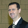 Syrian President Assad: Golan Heights not enough Photo: AFP