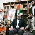 Haniyeh at Yassin family home Photo: AFP