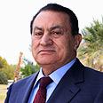 Egyptian President Hosni Mubarak Photo: Avigail Uzi