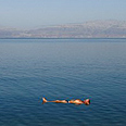 Dead Sea chosen as one of movie's locations Photo: Reuters