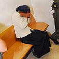 Netivot mother suspected of sexual abuse Photo: Herzel Yosef