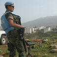 UNIFIL soldier near border Photo: AFP
