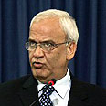 Erekat. Gaps still exist Photo: AFP