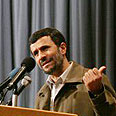 Ahmadinejad. Reformists say re-election was rigged Photo: AFP