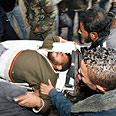 Injured evacuated after IAF strike in Gaza Photo: AFP