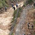 Fence on Ghajar's border Photo: AP
