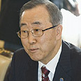 UN Secretary-General Ban Ki-moon Photo: AFP