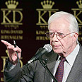 Former US President Jimmy Carter Photo: Gil Yohanan