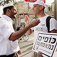 Majority of Jews support Chametz Law Photo: Gil Yohanan