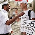 Majority of Jews support Chametz Law Photo: Gil Yohanan