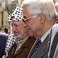 Arafat and Mahmoud Abbas Photo: AP
