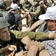 Clashes at Yad Yair (Archives) Photo: AP