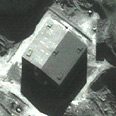 Bombed Syrian reactor (archives) Photo: AP