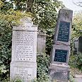 Jewish cemetery in Warsaw Photo: Visual/Photos