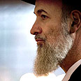 Rabbi Metzger Photo: AFP