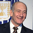 Prime Minister Ehud Olmert Photo: Amos Ben Gershom, GPO