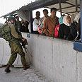 Hawara checkpoint (archives) Photo: AP