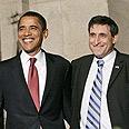 Meridor with Obama. Gratitude and appreciation Photo: AP