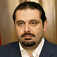 Saad Hariri Photo: AP