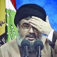 Hizbullah leader Nasrallah Photo:AP