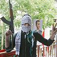 Hezbollah terrorist (Archives) Photo: Reuters
