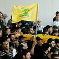 Hizbullah flag in Lebanon Photo: AFP