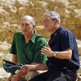Because of the tourists. Bush and Olmert at Masada Photo: Moshe Milner, GPO