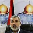 Hamas PM Ismail Haniyeh Photo: AP