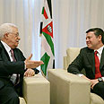 Abbas with Jordan's King Abdullah (archives) Photo: AP