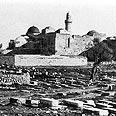 Photo of compound from 1880 Photo: Bonfils, GPO