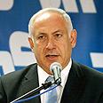 No secure spot. Netanyahu Photo: Amit Magal