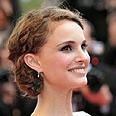 Portman. 'A nice and modest girl' Photo: AFP
