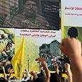 Hizbullah supporters cheer Nasrallah Photo: AFP