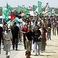 Hamas supporters in Gaza (archives) Photo: AFP