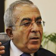 Palestinian Prime Minister Salam Fayyad Photo: AP