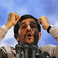 Ahmadinejad. Won't hesistate to attack Photo: AP