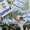 Study says Indians like Israel Photo: Reuters
