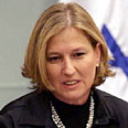 Livni calls for unity government Photo: Gil Yohanan