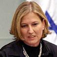 Livni calls for unity government Photo: Gil Yohanan