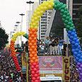 Sao Paolo parade: 3 million participated