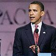 Obama addressing AIPAC Photo: AFP