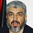 Mashaal says he doesn't want to throw Jews into sea Photo: Reuters