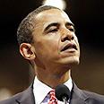 Obama. Lies Photo: AP